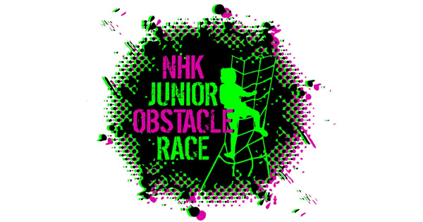 NHK Junior Obstacle Race